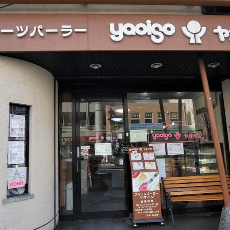 京都で大人気のフルーツサンドイッチを楽しもう!「フルーツパーラーヤオイソ」名物、スペシャルフルーツサンド
