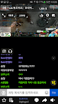 screenshot of AfreecaTV