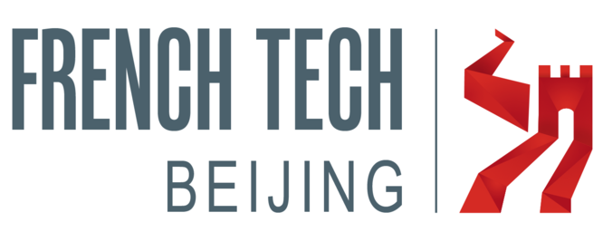 French Tech Beijing Logo lateral