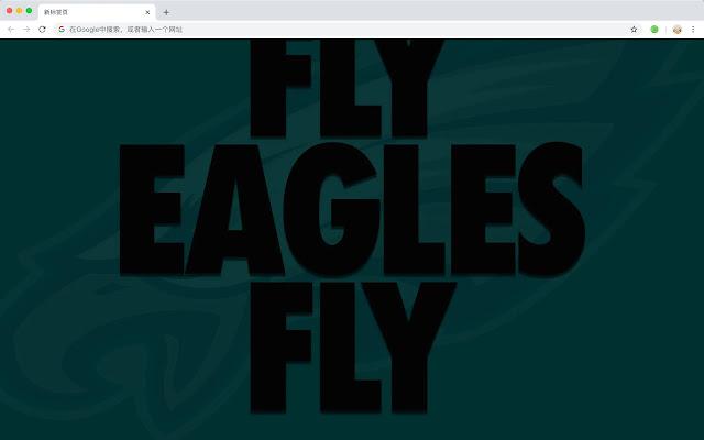 费城老鹰队 高清壁纸 热门运动 新标签页 主题