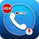 Download Hidden Auto Call Recorder 2018 Free For PC Windows and Mac