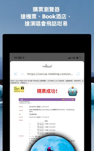KKFly.hk screenshot 15