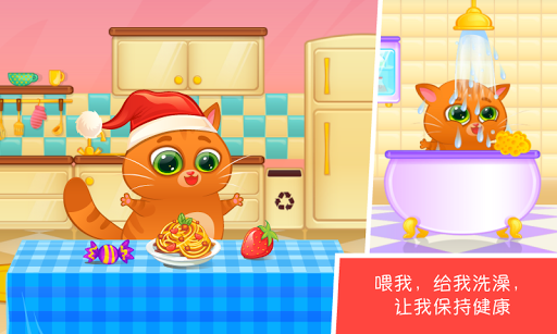 Bubbu – My Virtual Pet 我的虚拟宠物