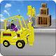 Fork Lifter Drive Simulator (game)