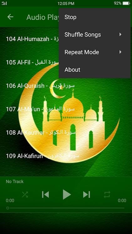 Al Quran Arabic – (Android Apps) — AppAgg
