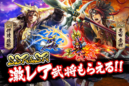【サムキン】戦乱のサムライキングダム:本格合戦・戦国ゲーム! 4.3.1 screenshots 1