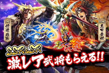 【サムキン】戦乱のサムライキングダム:本格合戦・戦国ゲーム! 1