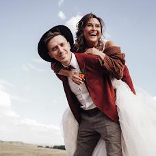 Wedding photographer Alina Kurchatova (Jacket). Photo of 08.09.2018