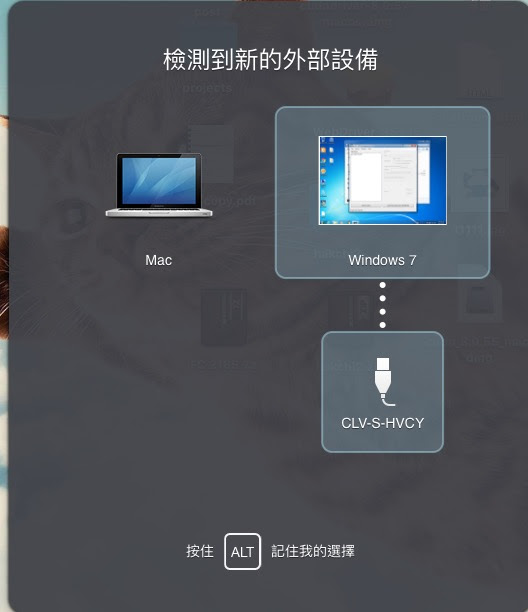 Hakchi2 Mac