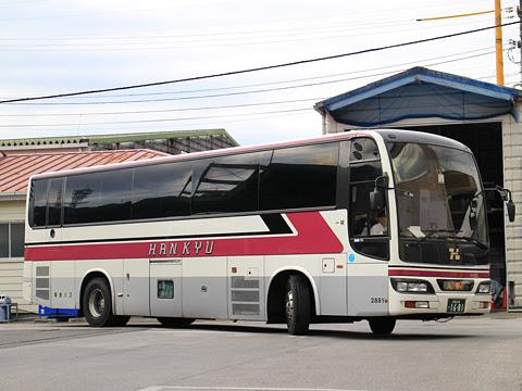 阪急バス「よさこい号」昼行便 2890 桟橋高知営業所入線 その1