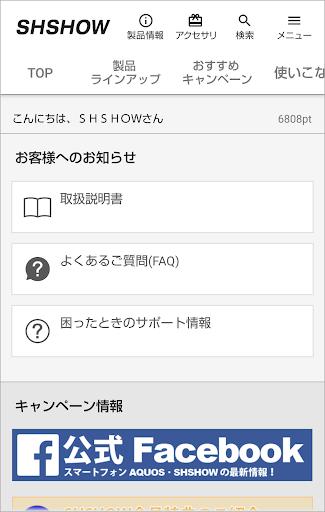 SHSHOW 6.09.030 PC u7528 10