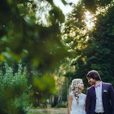 Wedding photographer Andrey Grishin (FOTO-MARS). Photo of 15.04.2015