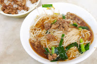 宏泰市場汕頭麵
