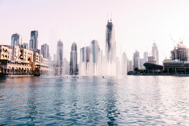 Blockchain in Real Estate - Emaar Properties