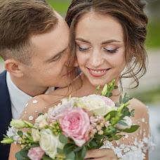 Wedding photographer Yuliya Kurakina (kurakinafoto). Photo of 29.08.2018