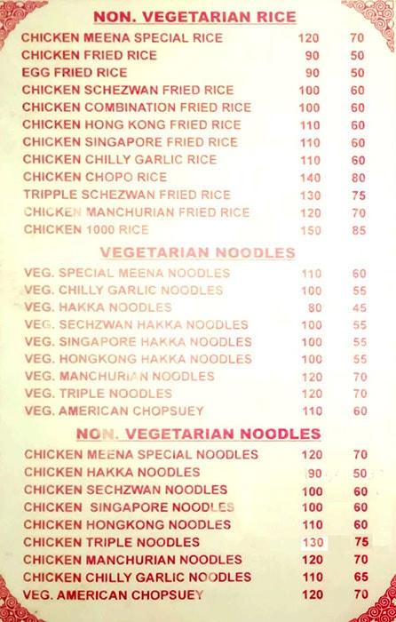 Meena chinese Corner menu 3