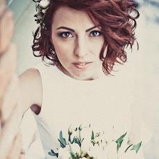 Wedding photographer Marina Kolesnikova (kofka). Photo of 07.06.2015