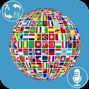 App All Languages Translator - Free Voice Translation APK for Windows Phone