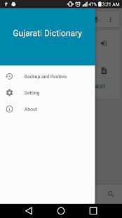 Gujarati dictionary apps on google play screenshot image stopboris Gallery