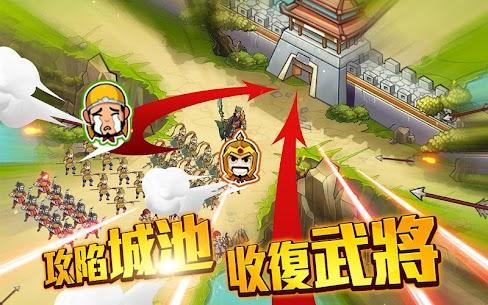 武神關聖: 銅雀台美人大戰 7