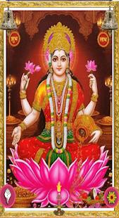 Shree Lakshmi Pooja Mantra - náhled