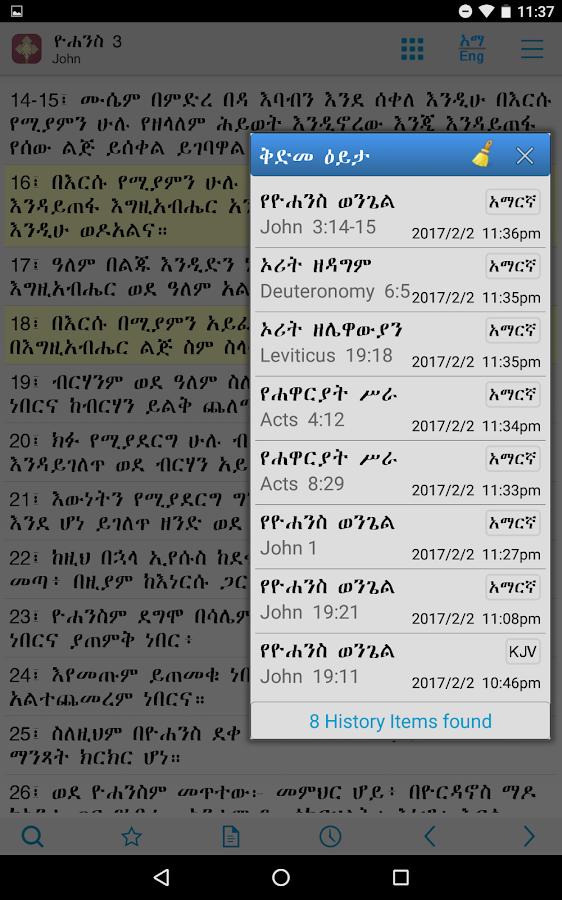 Ephesians - iyesus.com