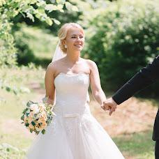 Wedding photographer Vitaliy Antonov (Vitaly). Photo of 01.11.2017