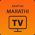 My Marathi TV icon