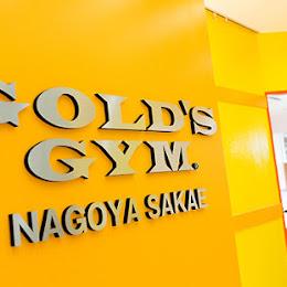 ゴールドジム 名古屋栄のメイン画像です