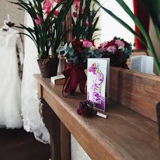 Wedding photographer Ilya Sedushev (ILYASEDUSHEV). Photo of 08.04.2017