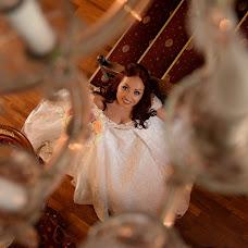 Wedding photographer Sasa Rajic (sasarajic). Photo of 14.11.2018