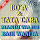 Download Tata Cara Doa Niat Mandi Wajib Bagi Wanita For PC Windows and Mac