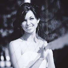 Wedding photographer Darya Elesina (dariaelesina). Photo of 04.08.2013