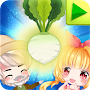 The Enormous Turnip, Bedtime Story Fairytale APK icon