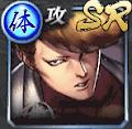 火野正太郎(SR)