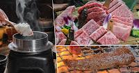 和牛賀炭火燒肉、日本和牛零售