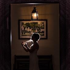 Wedding photographer Bruno Mattos (brunomattos). Photo of 08.04.2015