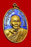 เหรียญดับดาว หลวงพ่อทองอยู่ วัดใหม่หนองพะอง สมุทรสาคร ปี 2521กะไหล่ทอง ลงยาสีนํ้าเงิน