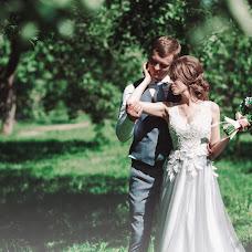 Wedding photographer Elena Levchenko (Levchas). Photo of 18.06.2018