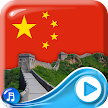 China Flag Live Wallpaper 3D APK
