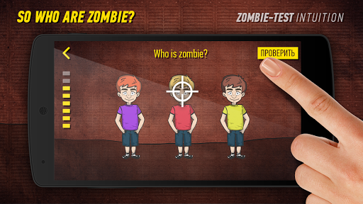 Zombie Test Intuition