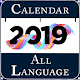 Calender All Languages 2019 Download on Windows