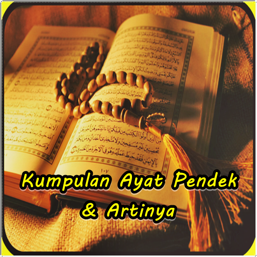 Ayat Ayat Pendek & Terjemahan