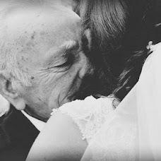 Fotografo di matrimoni Medhanie Zeleke (medhaniezeleke). Foto del 19.07.2016
