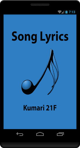 Telugu Lyrics of Kumari 21F