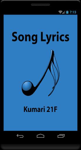 Telugu Lyrics of Kumari 21F