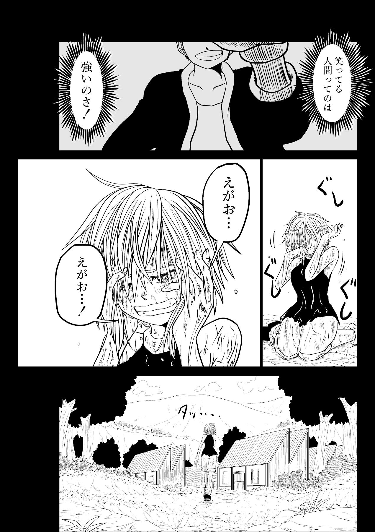 バリアス・サン10_3