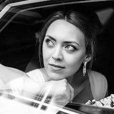 Wedding photographer Natasha Mischenko (NatashaZabava). Photo of 04.07.2018