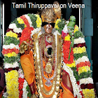 Tamil Thiruppavai on Veena icon