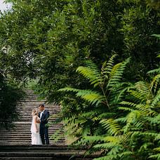 Wedding photographer Andrey Apolayko (Apollon). Photo of 10.09.2017